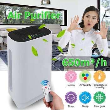 Luftreiniger PM2.5 sterilisator zusätzlich zu formaldehyd auto waschen reinigung smart home leber filter intelligente digitale display-in Luftreiniger aus Haushaltsgeräte bei
