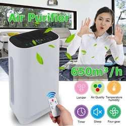 Oczyszczacz PM2.5 sterylizator oprócz formaldehydu myjnia samochodowa inteligentny filtr do wątroby w domu inteligentny wyświetlacz cyfrowy w Oczyszczacze powietrza od AGD na