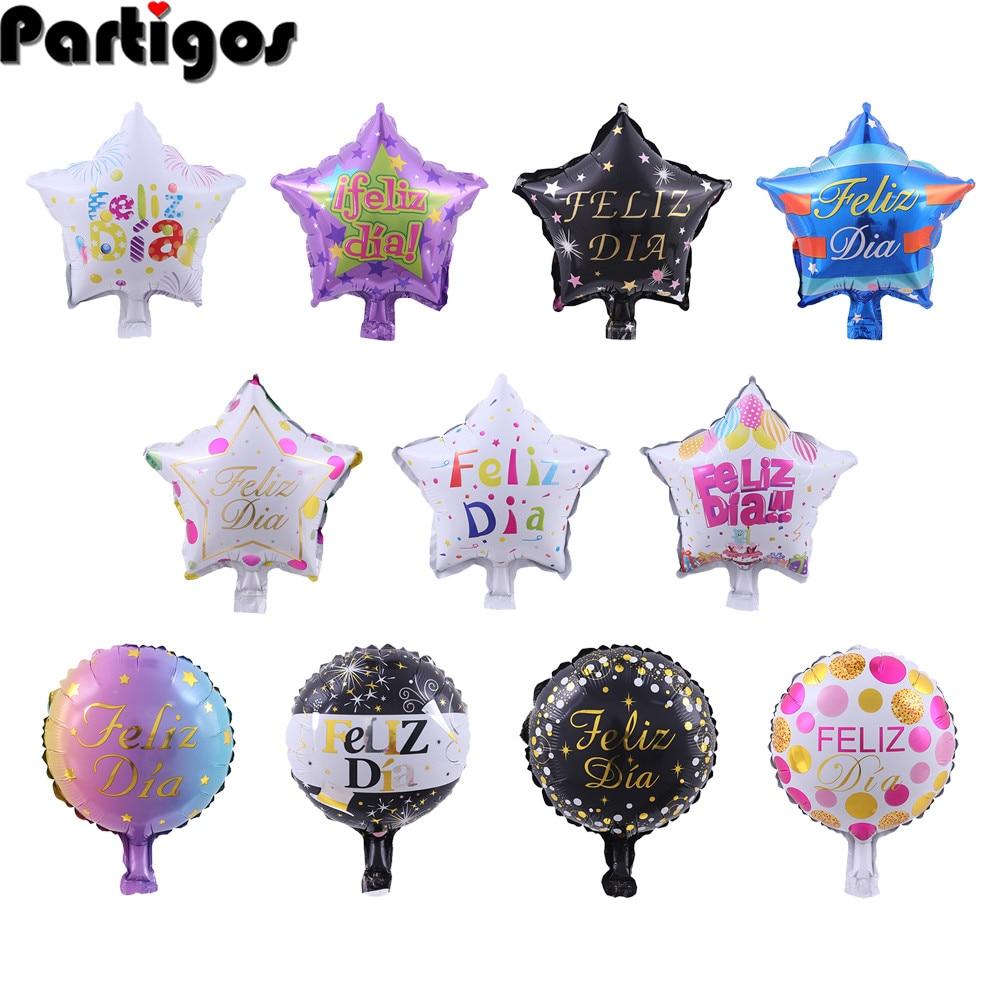 10PCS 16inch Foil Balloons Mermaid Shape Helium Birthday Party Decors Kid Toys