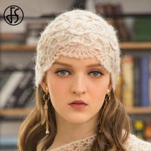 Fs зимняя Лыжная шапочка для женщин однотонные Цвет сапоги высотой