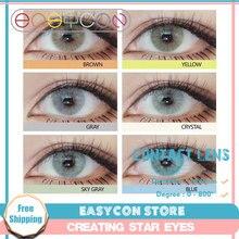 EASYCON aurora polaris Colorful Eyes Contact Lenses Soft Bea