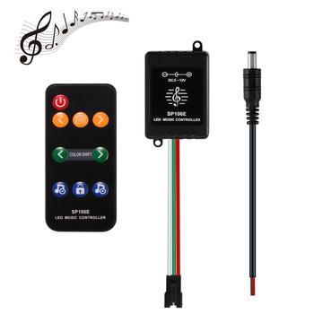 WS2811 paski RGB pilot muzyczny aktywowany dźwiękiem bezprzewodowy pilot RF kolor marzeń kontroler LED dla SMD5050 RGB LED Str tanie i dobre opinie LA MIU 9key RF wireless Ściemniacze 1 year 7 2w