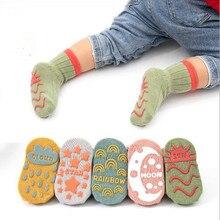 3Pairs 0-5Y 2021 new spring baby socks non-slip dispensing baby toddler socks cute cartoon early education floor socks