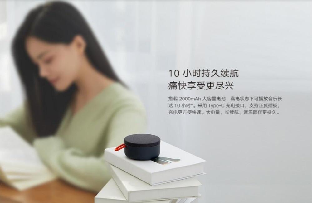 Xiaomi Outdoor Bluetooth speaker Mini Portable Wireless IP55 dustproof waterproof Speaker MP3 Player Stereo Music surround Speakers (11)