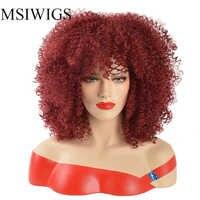 MSIWIGS Rot Perücken für Frauen Lange Lockige Perücke Synthetische Haar Perücken Natürlich Aussehende Wärme Beständig Perücke mit Freies Perücke Kappe