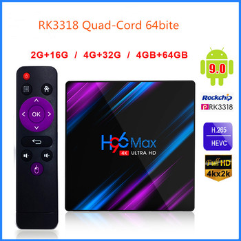 H96 MAX RK3318 Smart Android TV Box 16GB 32GB 64GB Media Player 4K Wifi Netflix Set top Box Media Player Youtube Android 9.0 BOX h96 max smart tv box android 9 0 google voice assistant 4gb 64gb 3d 4k wifi bluetooth iptv subscription set top box media player