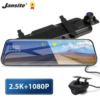 Jansite 10 inch Mirror 2.5K+1080P Car DVR Stream Media Super Night Vision Touch Screen Car Camera dash cam Parking Mode recorder