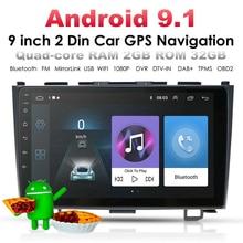9'' Car Stereo Radio GPS WIFI 3G 4G BT DAB Mirror Link OBD For Android 9.1 Quad-core RAM 2GB ROM 32GB  For HONDA CRV 2006-2011