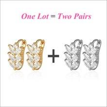 Серьги кольца женские под золото с 2 звеньями e0411