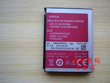 ALLCCX батарея AB653850CC/AB653850CU для Samsung i9023 M490 M495 Nexus S i899 I909 i7500 i8000