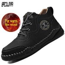Men's Boots British-Style Fashion New Warm Plush Ankle Elegant
