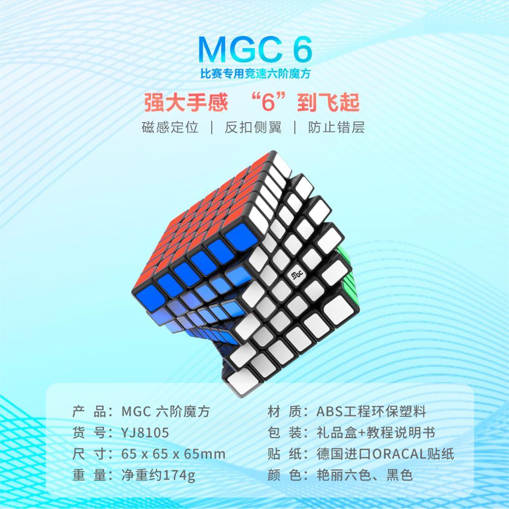 New Original Yongjun YJ MGC 6x6x6 Magnetic 6*6 Cubo Magico MGC 6 6x6 Speed Magic Cube Education Toy For Kid Gifts