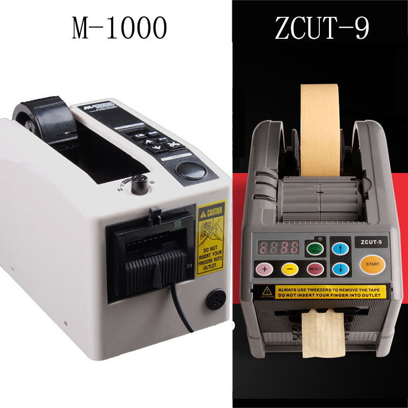 Automatic packing tape dispenser Tape adhesive cutting cutter machine 220V/110V Office Equipment M-1000 ZCUT-9 Adhesive Slitting