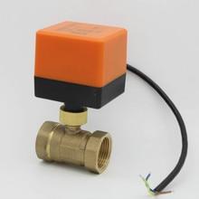 AC220V /24 v DC12V/24 v 2 ウェイ真鍮バルブ電動ボールバルブ、電動ボールバルブ電動アクチュエータ DN15 DN20 DN25 DN32 DN40