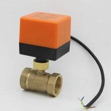 AC220V /24V DC12V/24V 2 דרך פליז שסתום ממונע שסתום כדור חשמלי כדור valve חשמלי מפעיל DN15 DN20 DN25 DN32 DN40
