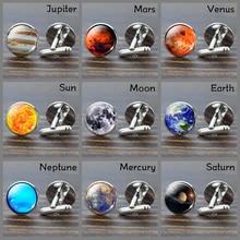 Полная Луна Солнечная система планета мужчины набор запонок стекло Галактическая Туманность земля солнце Юпитер Костюм Рубашка Запонки Подарок дропшиппинг