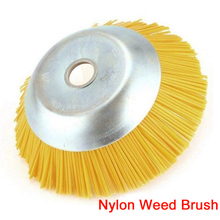 Weed Brush Garden Mechinery Durable Grass Nylon Wire Trimmer Head Wheel Lawn Mower Bowl Type Garden Tool Industrial Rust Removal