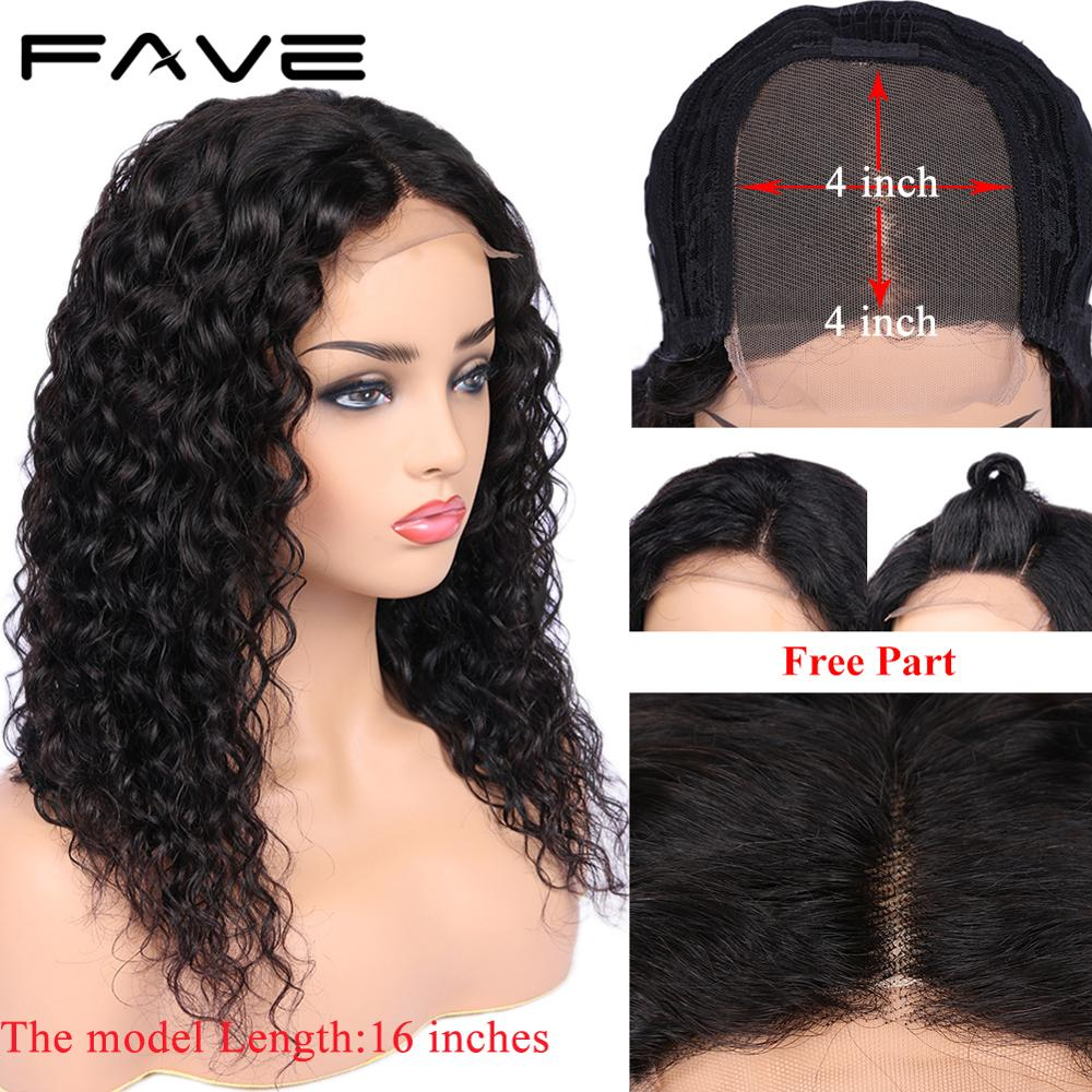 FAVE Human Hair Lace Wigs 4x4 Closure Water Wave Wig Free Part Glueless Brazilian Remy LaceWig 8-24