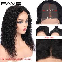FAVE Human Hair Lace Wigs 4x4 Closure Water Wave Wig Free