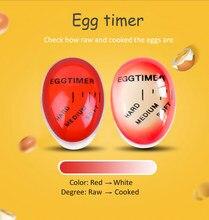1 pçs ovo perfeito cor mudando temporizador gostoso macio duro cozidos ovos cozinhar cozinha eco-friendly resina ovo temporizador vermelho ferramentas