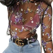 Flower Purple Embroidery Women
