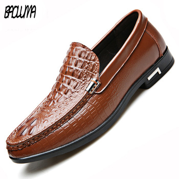 Men Crocodile Skin Leather Mens Formal Dress Shoes Groom Wedding Soft Sole Slip-on Loafers Big Size Party Driving Shoes Loafers