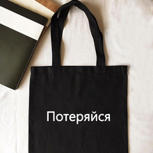 Handbags Tote-Bag Canvas Large-Capacity Casual with Russian Inscription Ladies