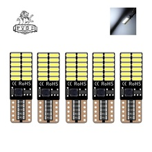 5 Pcs Canbus T10 LED 4014 W5W 194 192 501หลอดไฟMarkerไฟท้ายหลอดไฟที่จอดรถโดมแสงจัดแต่งทรงผมหลอดไฟ