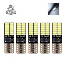 5個canバスt10 led 4014 W5W 194 192 501車の電球マーカーライトランプ尾側の電球ウェッジ駐車ドームライト自動車スタイリング電球