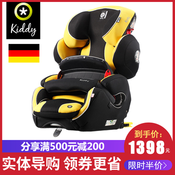 Germany KIDDY car seat 9M-12 years old ISOFIX baby seat car seat newborn baby safe car seats car general 0 12 years old child baby isofix hard interface can lie car seat