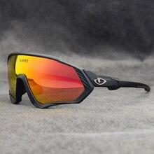 Gafas de ciclismo de Giro, gafas para motocicletas MTB, gafas de sol para correr, deportes de pesca, Bicicleta, ciclismo, gafas de sol para hombres