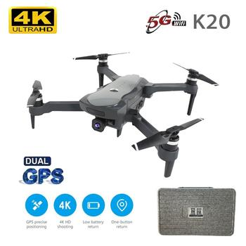 2020 NEW 5G Wifi K20 RC Drone GPS 4K HD Wide-angle Stable Camera 25min Flying Four-axis Professional Foldable Quadcopter