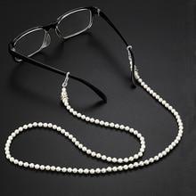 Шнур для очков с имитацией жемчуга, модный держатель для очков на цепочке, шнурок для очков, аксессуары для чтения