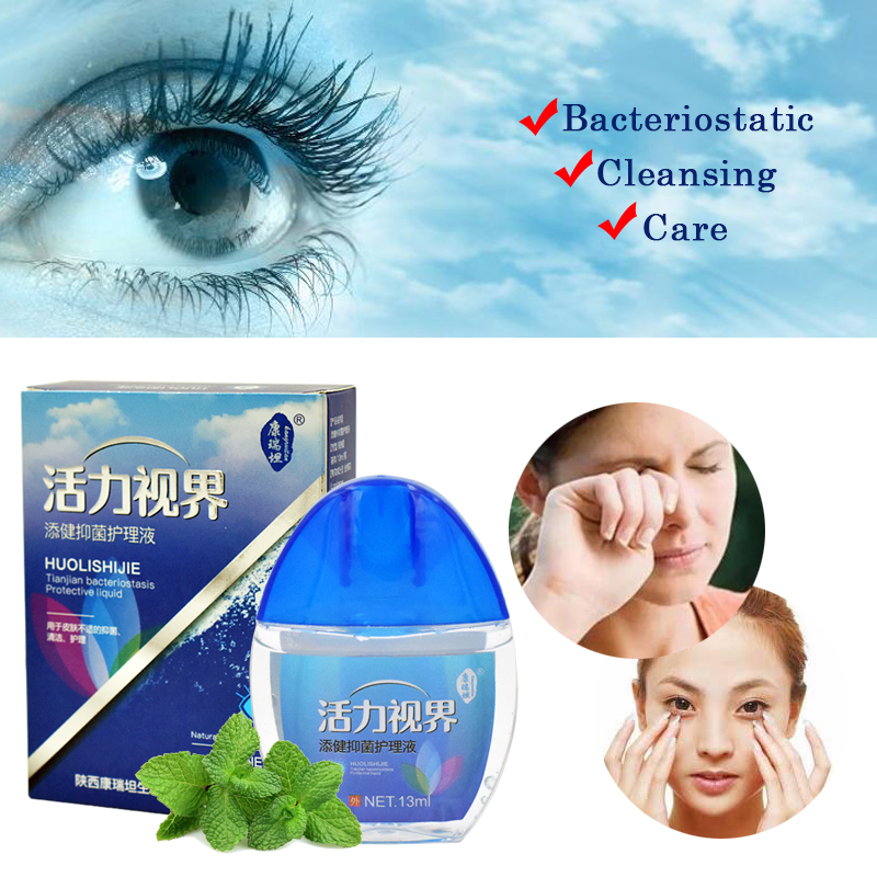 13ml Cool Eye Drops Cleanning Eyes Relieve Eye Fatigue Improve Vision.Essential Items For Office Workers And Students Eyes Relax