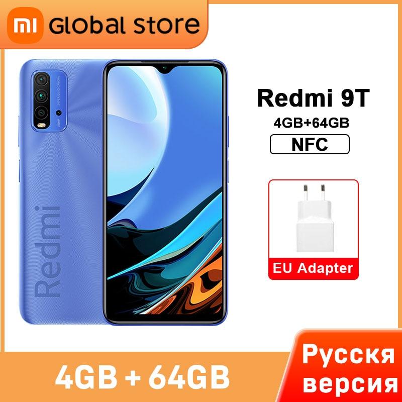 Смартфон Xiaomi Redmi 9T 4 Гб 64 Гб Snapdragon 662 48MP, 6000 мАч