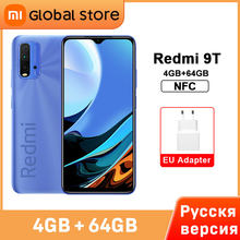 Русской версии Xiaomi Redmi 9T 4 Гб 64 Гб NFC Смартфон Snapdragon 662 48MP тыловая камера 6000 мАч