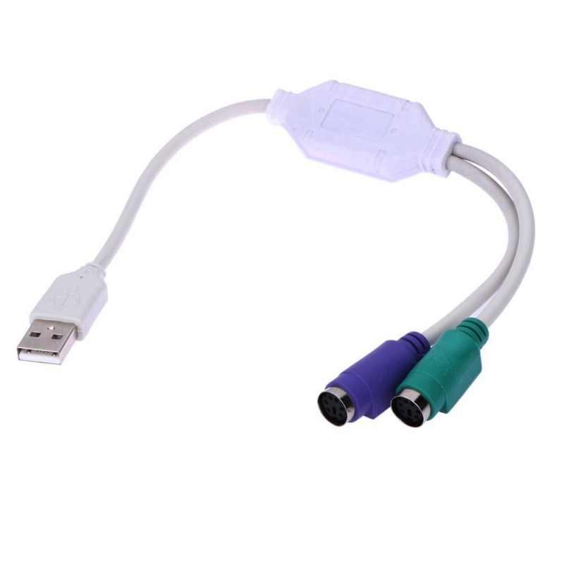 عالمي USB إلى PS/2 مهائي كابلات محول لوحة مفاتيح وماوس محول محول لموصل واجهة PS2