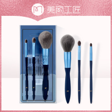 Beautiful craftsman small blue waist makeup brush set loose powder brush, dizzy eye shadow brush, makeup brush,makeup tool brush
