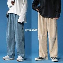 2021 primavera pantalones casuales pantalones de los hombres japoneses PANA Retro moda Pantalones sueltos cintura elástica recta pantalones de chándal para hombre