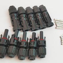 Последние 5 пар/лот MC4 разъем мужской и женский, MC4 панели солнечных батарей разъем используется для солнечного кабеля 2.5mm2 4mm2 6mm2