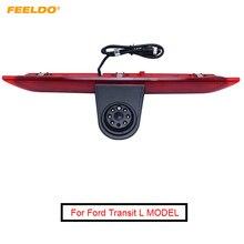 Transit # IR FD-5375