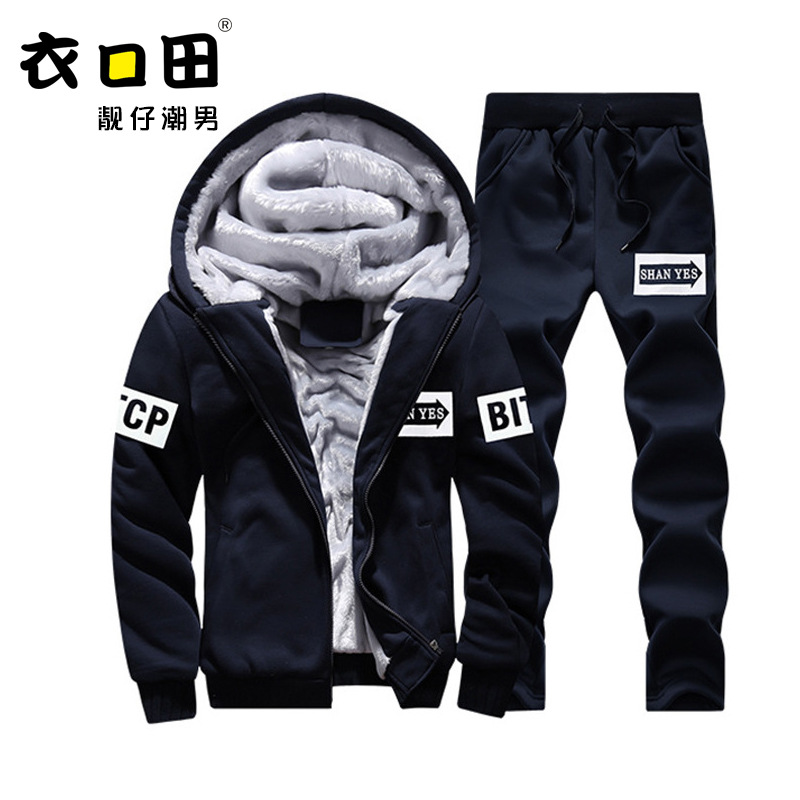Hoodie Men's Sports Casual Hoodie Suit Teenager Brushed And Thick Autumn And Winter Men's New Style Hooded Large Size