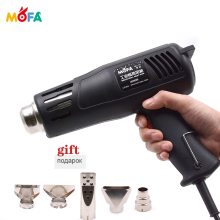 Industrial hot air gun High power tools 2000W double switch hot air gun