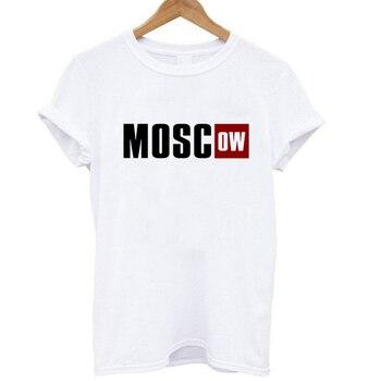 2019 nueva La Casa De Papel Moscú camiseta Mujer Tops calientes cuello redondo dinero Heist manga corta Camiseta Casual camisa de Casa de papel