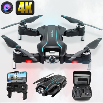 Drone 4K camera HD 1080P WIFI drone FPV height maintenance quadcopter fixed-point surround RC helicopter drone camera drone S17 фото