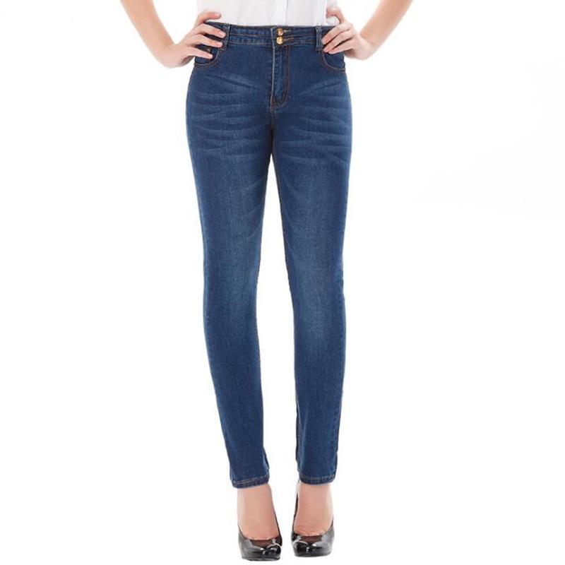 Vintage Women/'s High Waist Slim Skinny Jeans Stretch Pencil Denim Pants Trousers