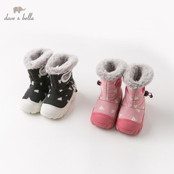 DB11122 Dave Bella  winter unisex baby fashion boots children print shoes  high quality boots shoes