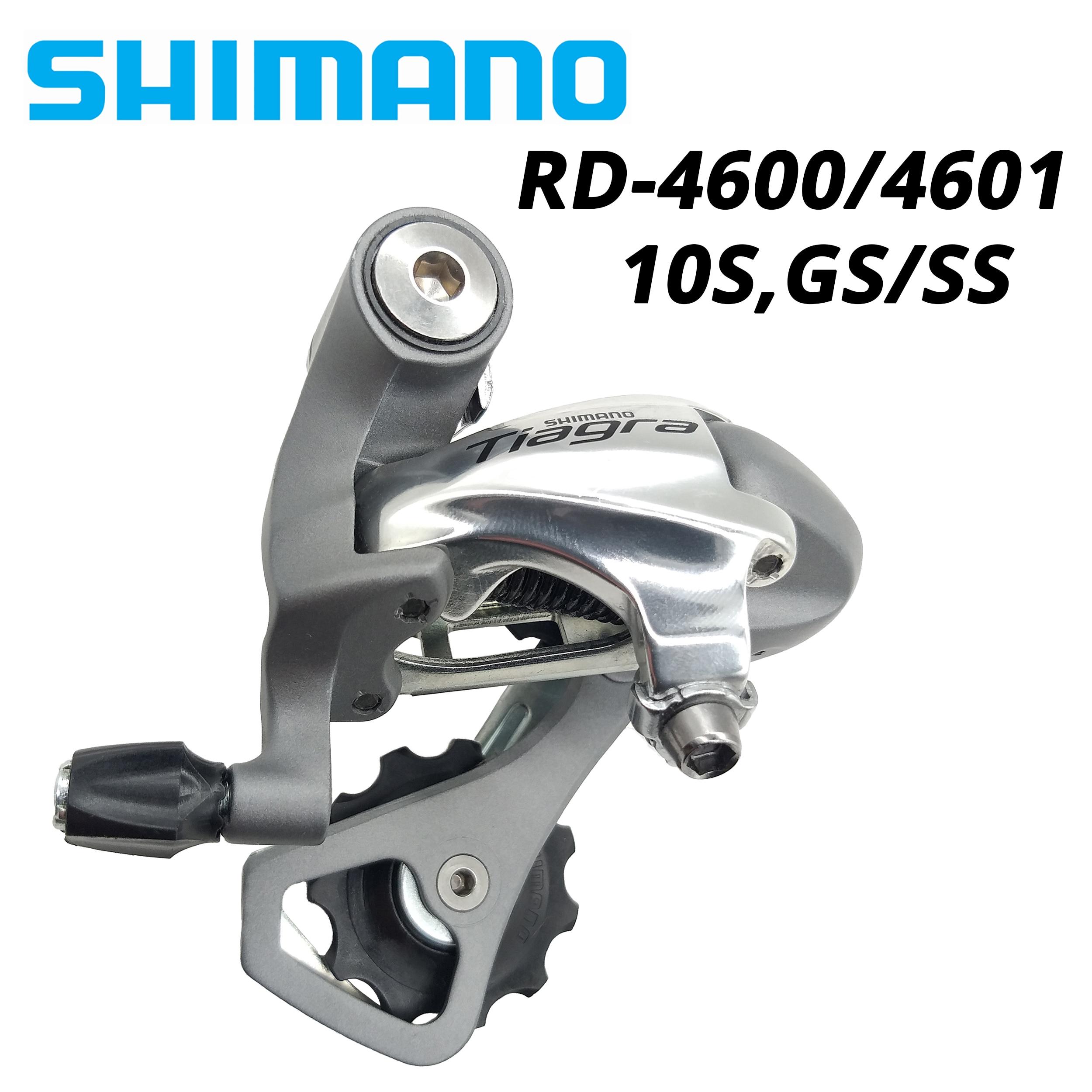 NEW Shimano Tiagra RD-4601-SS 10-Speed Road Rear Derailleur Short Cage Silver