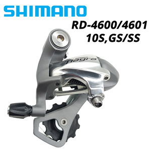 Shimano Tiagra RD 4601 RD 4600 Floding Rear Derailleur Road Bike 10S Short / Medium Cage SS / GS Silver 4601 bike accessoriies(China)