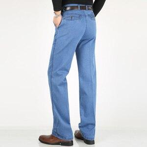 Image 3 - Plus Size 30 42 Degli Uomini di Qualità Del Tessuto Denim Dei Jeans Homme di Alta Della Vita di Stirata Solido Dritto Pantaloni di Sesso Maschile Classico Per Il Tempo Libero pantaloni